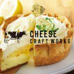 大阪淀屋橋グルメ「CHEESE CRAFT WORKS(チーズクラフトワークス)」は期待を裏切らなかった。