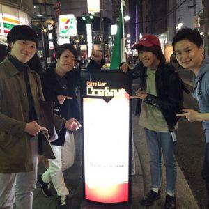 レトロゲームやり放題!大阪のゲームバー「コンティニュー」で遊びまくってきた!